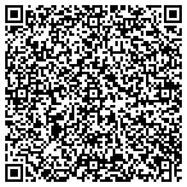 QR-код с контактной информацией организации КОМАРИЧИГРАЖДАНСТРОЙ СТРУКТУРНОЕ ПОДРАЗДЕЛЕНИЕ