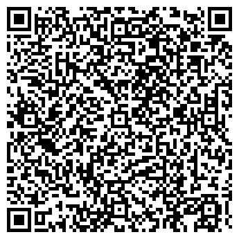 QR-код с контактной информацией организации ПРОХОРОВ И XXI ВЕК