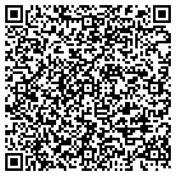 QR-код с контактной информацией организации ООО ДОМ ТОРГОВЛИ ДРУЖБА