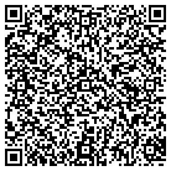 QR-код с контактной информацией организации ЮРИДИЧЕСКИЙ КАБИНЕТ