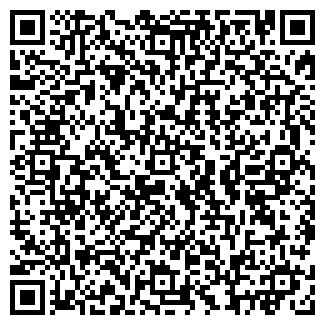 QR-код с контактной информацией организации КУРБАТОВСКОЕ, ООО
