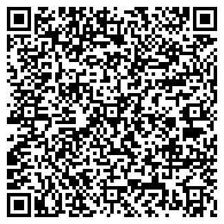 QR-код с контактной информацией организации ПУСТОТИНСКИЙ СПК