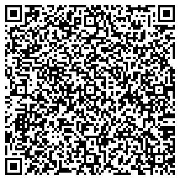QR-код с контактной информацией организации Г.БАРАНОВИЧИСТРОЙИНВЕСТ УЧСП