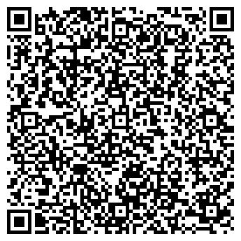 QR-код с контактной информацией организации РОСГОССТРАХ КОРАБЛИНО