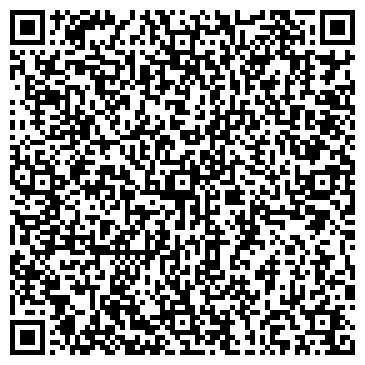 QR-код с контактной информацией организации РАСЧЕТНО-КАССОВЫЙ ЦЕНТР КОРОЧА