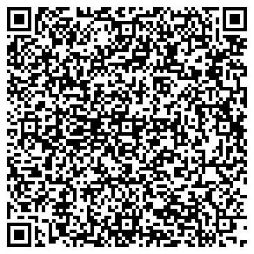QR-код с контактной информацией организации ДЕЛЬФА ООО СП БЕЛОРУССКО-ГЕРМАНСКОЕ
