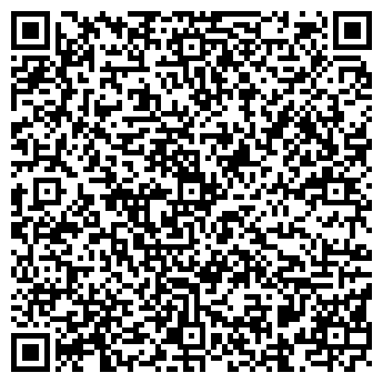 QR-код с контактной информацией организации ДОМ ТОРГОВЛИ РАДУГА КУТП