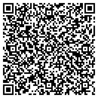 QR-код с контактной информацией организации ФГУК ЭЛ СИТИ