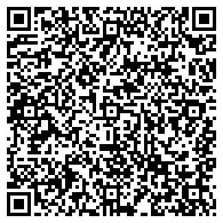 QR-код с контактной информацией организации ГЕЛИКОМ
