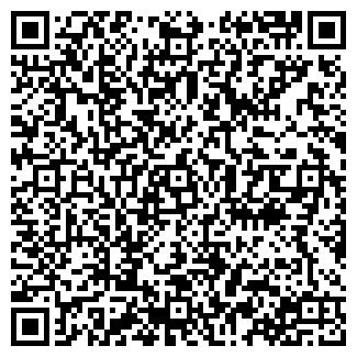 QR-код с контактной информацией организации ДЖАМП, ООО