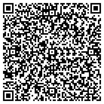 QR-код с контактной информацией организации МАГАЗИН ПОЛАРИС