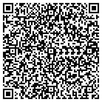 QR-код с контактной информацией организации ПОЛАРИС МАГАЗИН