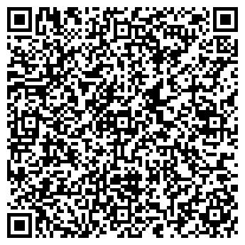 QR-код с контактной информацией организации СТАЛКЕР МАГАЗИН ООО ГЕПАРД