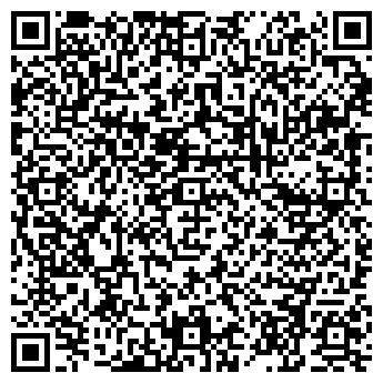 QR-код с контактной информацией организации СТЭП КОМПЬЮТЕРЗ, ЗАО