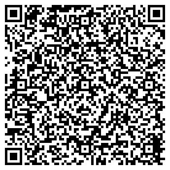 QR-код с контактной информацией организации ENTER КОМПАНИЯ