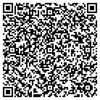 QR-код с контактной информацией организации ЖРЭУ БАРАНОВИЧСКОЕ