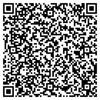 QR-код с контактной информацией организации МОБИСТ