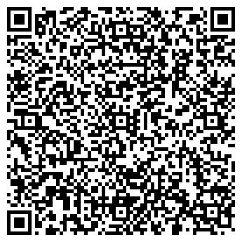 QR-код с контактной информацией организации ПЯТЫЙ ЭЛЕМЕНТ МАГАЗИН
