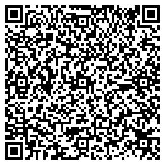 QR-код с контактной информацией организации MOBILETRADE
