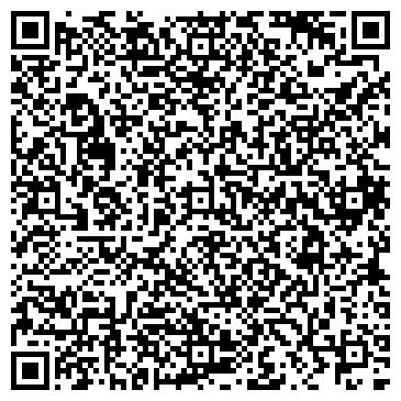 QR-код с контактной информацией организации ЗАВОД ГРАВИЙНО-СОРТИРОВОЧНЫЙ ОМНЕВИЧИ