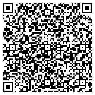 QR-код с контактной информацией организации ЭКСКО, ОАО