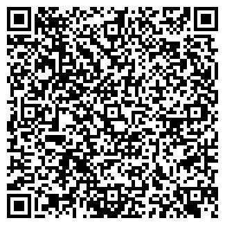 QR-код с контактной информацией организации ООО ГИДРОТЕХ