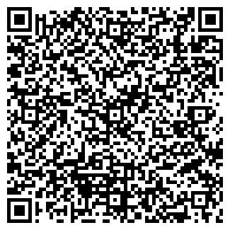 QR-код с контактной информацией организации МАГАЗИН БАЛЧУГ