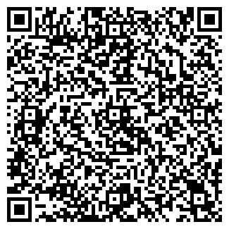 QR-код с контактной информацией организации МАГАЗИН ФАУСТ