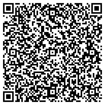 QR-код с контактной информацией организации МАГАЗИН ЭКСКЛЮЗИВ