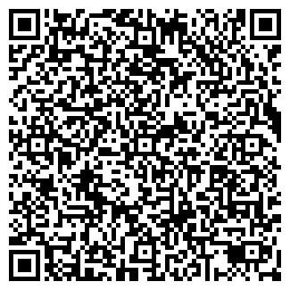QR-код с контактной информацией организации МАГАЗИН ЭТУАЛЬ