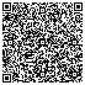 QR-код с контактной информацией организации УНИВЕРСАЛЬНЫЙ МАГАЗИН № 47