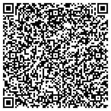 QR-код с контактной информацией организации ЭЛЕГИЯ, МАГАЗИН ЧП ГЕФФУДДИНОВА