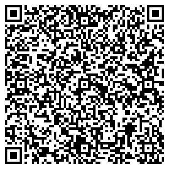 QR-код с контактной информацией организации ООО РОМАШКА, ФИРМА