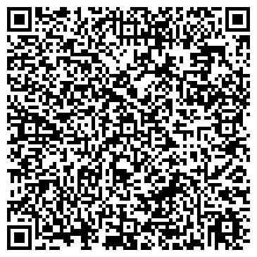 QR-код с контактной информацией организации ООО «Хлебозавод №4»