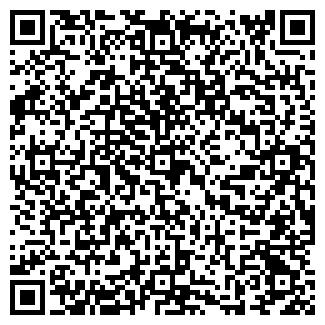 QR-код с контактной информацией организации КАРТЕК ОДО