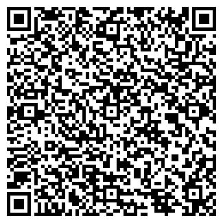 QR-код с контактной информацией организации ЮРИСТЫ