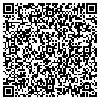 QR-код с контактной информацией организации ООО ХОЛОД КУЛ