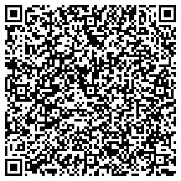 QR-код с контактной информацией организации ЛИНИЯ ОГНЯ, ПЕЙНТБОЛЬНЫЙ КЛУБ