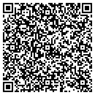 QR-код с контактной информацией организации КРЕАТИВ, РИА