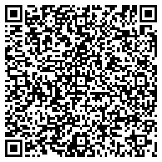QR-код с контактной информацией организации КОЛИМБ