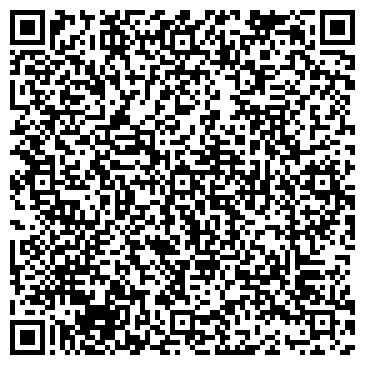 QR-код с контактной информацией организации КОСТРОМАЛИФТ, ФИЛИАЛ ЗАО РУС ОТИС
