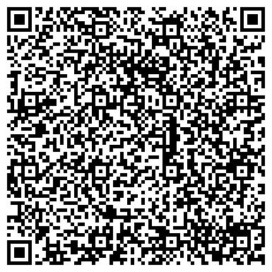 QR-код с контактной информацией организации КОМБИНАТ ЖЕЛЕЗОБЕТОННЫХ КОНСТРУКЦИЙ БАРАНОВИЧСКИЙ ПРУП