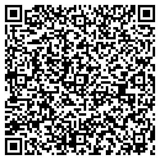 QR-код с контактной информацией организации ДДН-СЕРВИС
