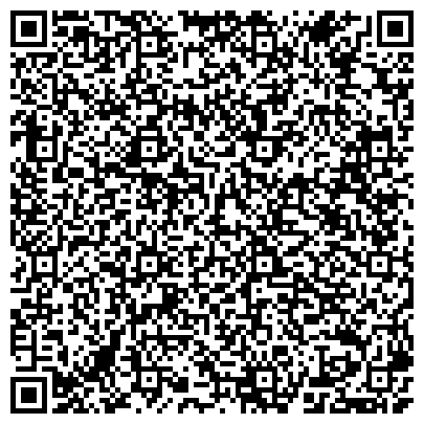 QR-код с контактной информацией организации ОБЛАСТНОЕ КОСТРОМСКОЕ УПРАВЛЕНИЕ АВТОМОБИЛЬНЫХ ДОРОГ ОБЩЕГО ПОЛЬЗОВАНИЯ