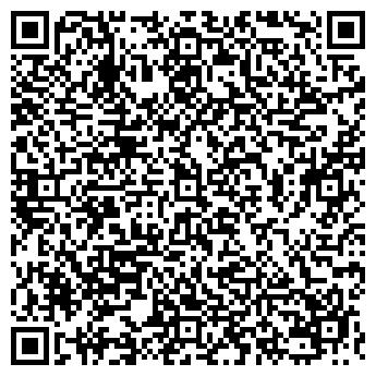 QR-код с контактной информацией организации КРИСТАЛЛ-МАГ ОАО