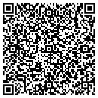 QR-код с контактной информацией организации № 64 АПТЕКА