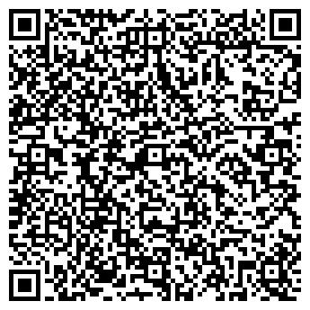 QR-код с контактной информацией организации № 91 АПТЕКА, МУП