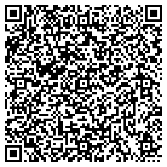 QR-код с контактной информацией организации № 110 АПТЕКА, МУП