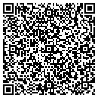 QR-код с контактной информацией организации АПТЕКА № 97
