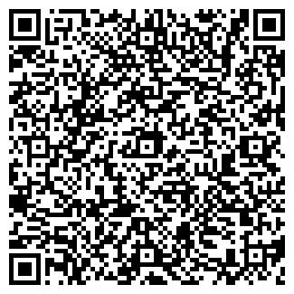 QR-код с контактной информацией организации АПТЕКА 36, 6